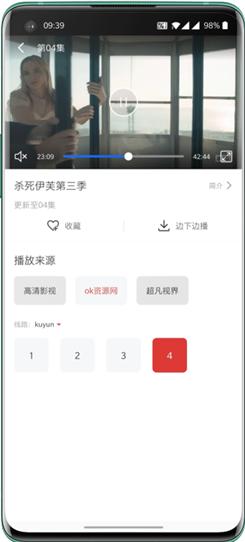 淘淘小说app