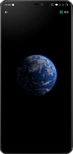 火星超级壁纸app