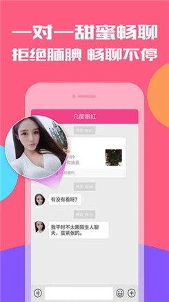 泡芙约会app