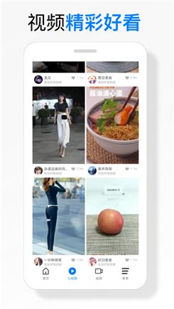 木匣浏览器app