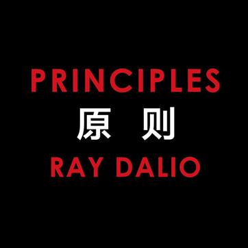 [美]瑞·达利欧《原则》PDF下载