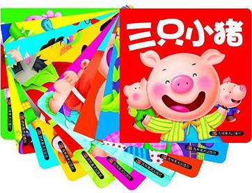 0-3岁小婴孩必备全书_经典童话本(全10册)pdf下载
